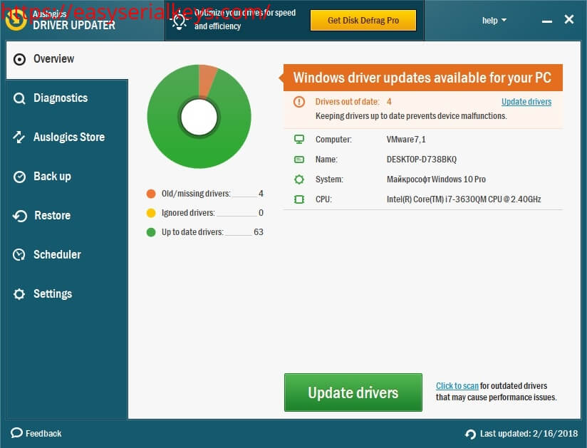 Auslogics-Driver-Updater-Serial Key